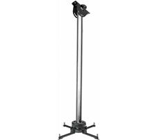 Peerless-AV MOD-PRSKIT150 - Комплект для потолочного крепления проектора до 11 кг на штанге 1500 мм