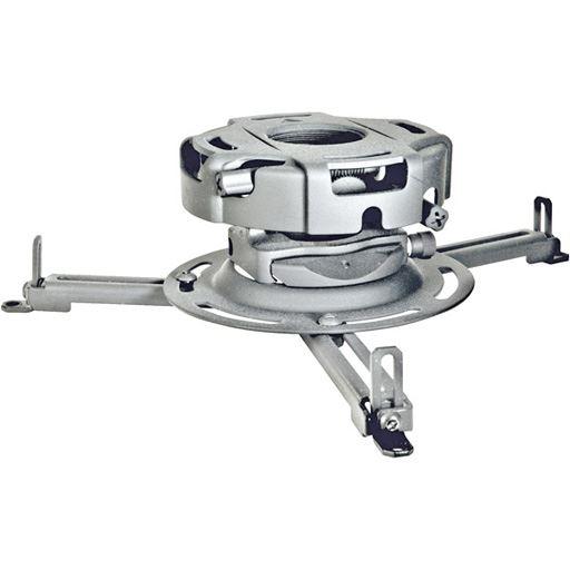 Peerless-AV PRG-UNV-S - Универсальное крепление типа «паук» с механизмом точной юстировки для проектора до 22 кг