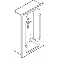 Atlas IED IEDA528FBB - Настенный лючок для установки микрофонных станций IEDA528 системы GLOBALCOM