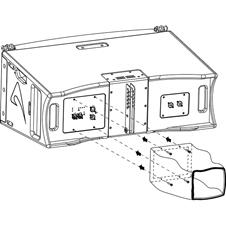 Axiom RAINCOV2010PW - Чехол для защиты кабелей активной АС AX2010A от дождя, белого цвета