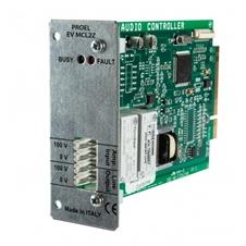 Proel PA EV MCL2Z - Зональный модуль расширения