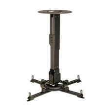 Peerless-AV PPA - Универсальный кронштейн для проектора до 22 кг, регулируемая по длине штанга