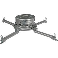 Peerless-AV PRS-UNV-S - Универсальное крепление типа «паук» для проектора до 11 кг