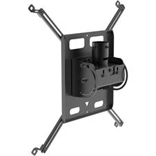 Peerless-AV PJR125-POR - Крепление для установки проекторов до 57 кг в портретной ориентации на штанги ADD, AEC, EXT, MOD