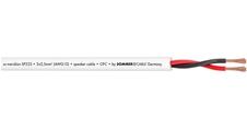 Sommer Cable 425-0050 - Кабель акустический Meridian SP225