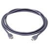 Qtex TC-UHP-0.5 - Кабель HDMI 4K 60 Гц (вилка-вилка)