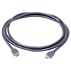 Qtex TC-UHP-1 - Кабель HDMI 4K 60 Гц (вилка-вилка)