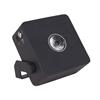 Sagitter SG FLBATQ1 - Аккумуляторный светильник 15 Вт RGBW LED