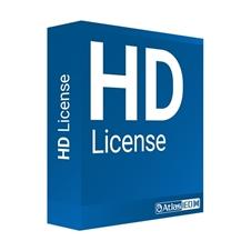Atlas IED HDEPL - Программный продукт для активации IP-интерфейса IED1544ZOP на 1 год
