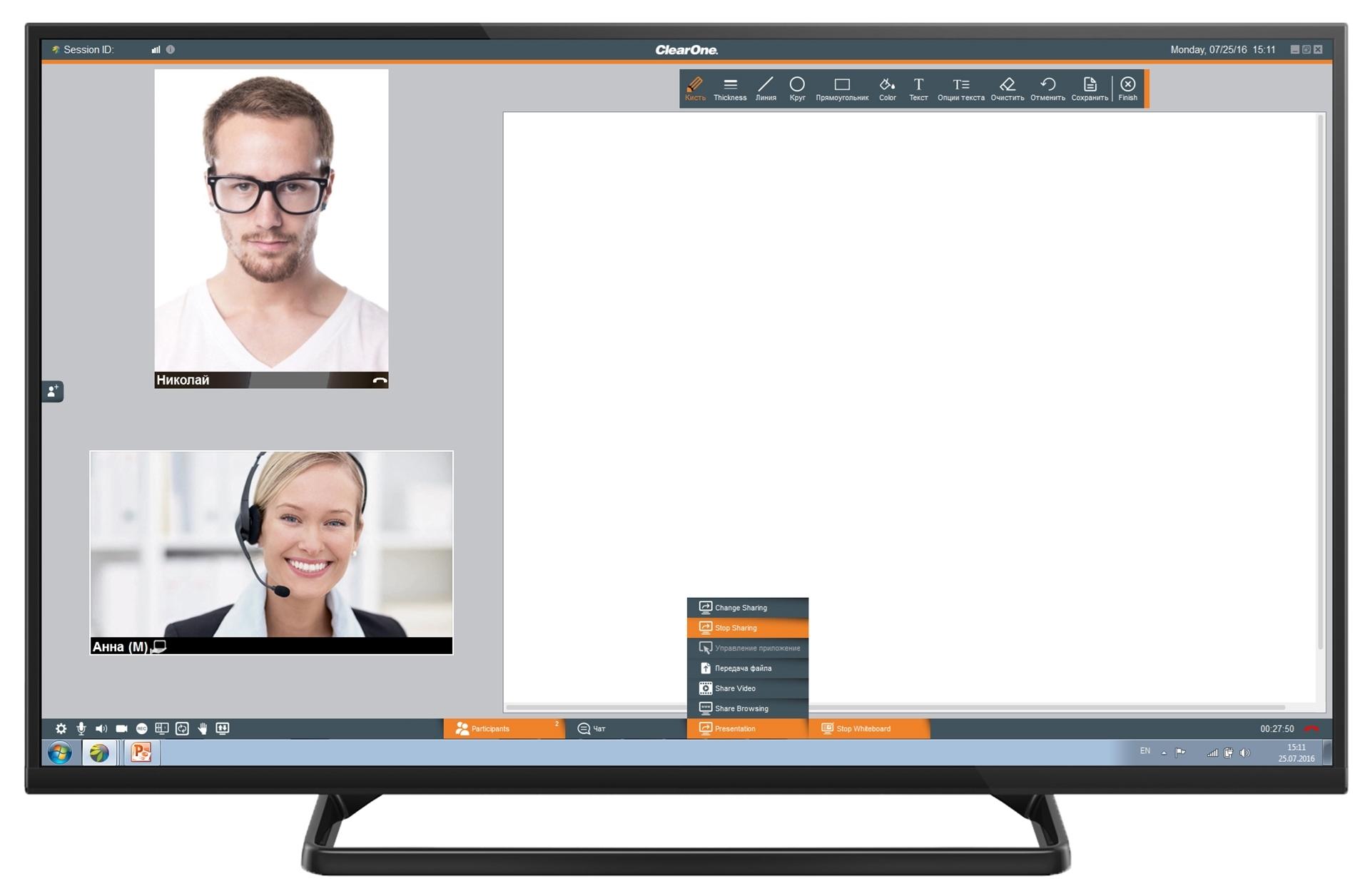 ClearOne Sp Pro 25 - Программный продукт Spontania Pro 25