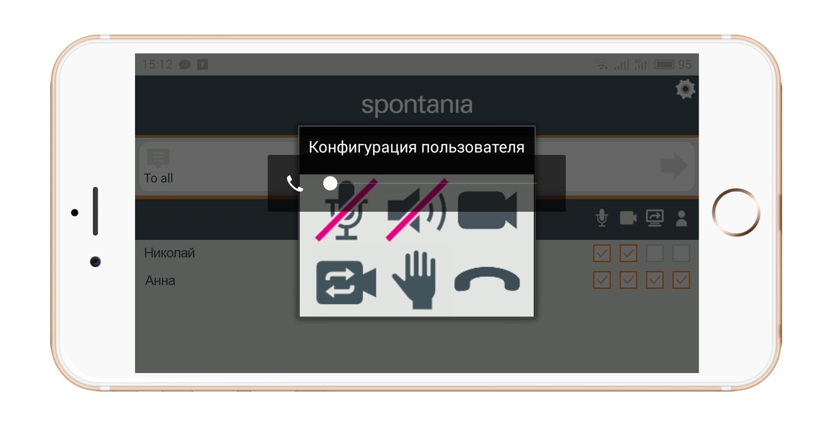 ClearOne Sp St Base 1 - Программный продукт Spontania Standard - Base 1