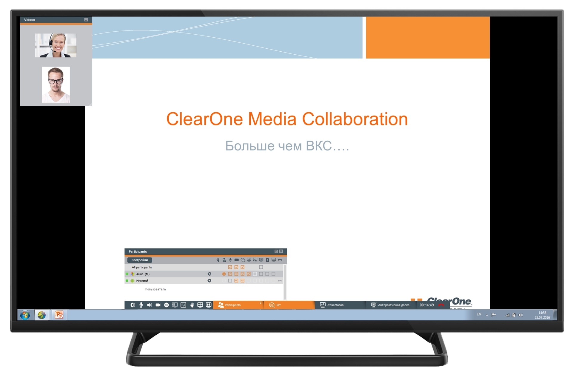 ClearOne Sp St Base 5 - Программный продукт Spontania Standard - Base 5
