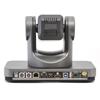 VHD V611U - PTZ-камера, 1080p/60 c 12х оптическим увеличением