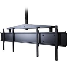 Peerless-AV DST940 - Потолочное крепление для двух ЖК-дисплеев диагональю 37-46'', макс. нагрузка до 68 кг