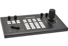 Minrray KBD2000 - Контроллер управления для PTZ-камер