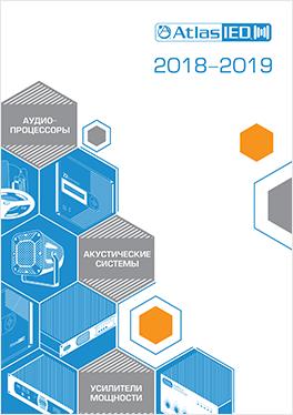 Брошюра «Atlas IED 2018-2019»