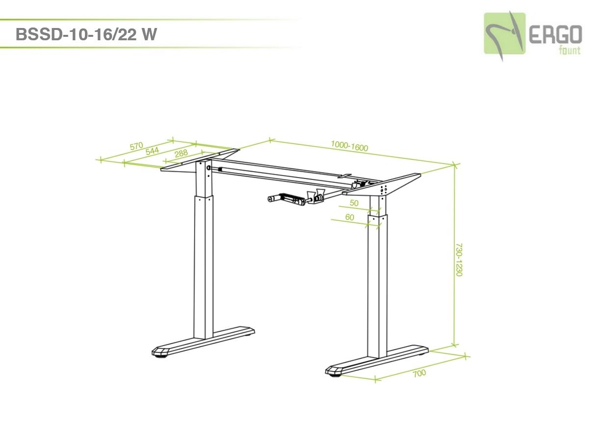 ErgoFount BSSD-10-16/22 W - Основание стола для работы стоя и сидя с механическим приводом на телескопических опорах 730–1230 мм, макс. нагрузка 70 кг, белое