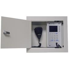 Atlas IED IEDA528LD-H - Микрофонная 20-кнопочная станция с цветным дисплеем для системы GLOBALCOM, установка в люк