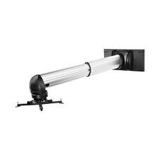 Peerless-AV PSTA-1200 - Телескопический настенный кронштейн для короткофокусных проекторов до 11 кг, расстояние от стены 755-1200 мм
