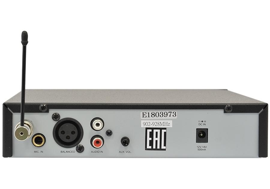 BXB UT-810 - 16-канальный радиопередатчик синхронного перевода (680-960 МГц)