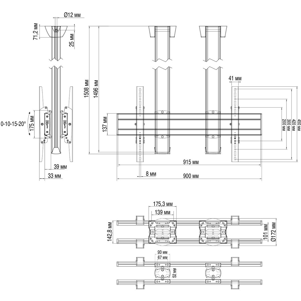 Vogels CD1584 Dual Silver - Потолочное крепление для 2 дисплеев диагональю более 65'' («спина-к-спине»), длина штанги 1500 мм, макс. нагрузка 160 кг