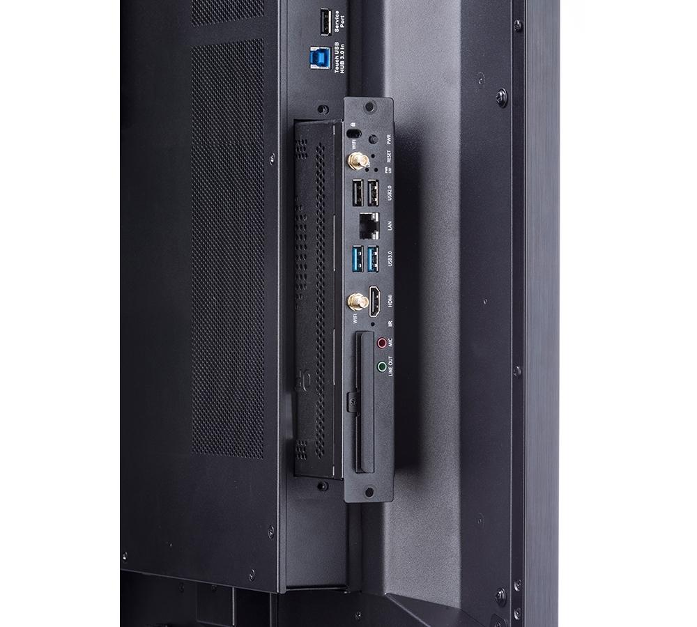 Avocor ALZ-7510 - Комплект из ЖК-панели AVE-7510, компьютера AVC-OPSi7 и камеры Logitech MeetUP