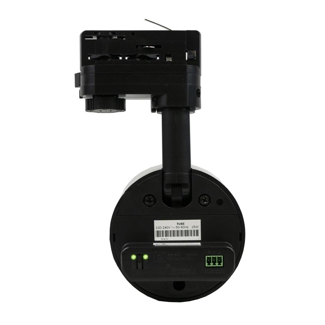 Ecler TUBE (black) - Приемник системы Ecler WiSpeak, беспроводная подвесная АС 3'' черного цвета