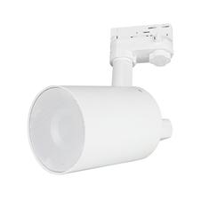 Ecler TUBE - Приемник системы Ecler WiSpeak, беспроводная подвесная АС 3''