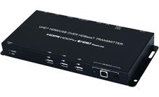 Cyperss CH-2606TX - Передатчик сигналов HDMI, Ethernet, ИК, RS-232, USB 2.0 и стереоаудио в витую пару CAT5e